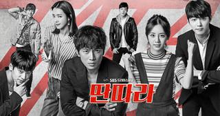 drama9-main-720x378.jpg